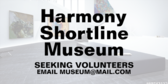 Museum Volunteers Needed