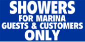 Showers for Marina Guests