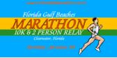 Beach Marathon