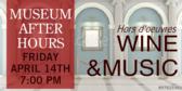 Museum afterhours