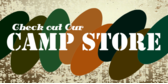Check Out the Camouflaged Camp Store