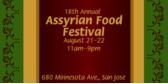 Assyrian Food Festival