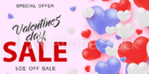 Valentines Day Clearance Sale