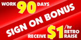 Sign on Bonus Retro Raise Incentive