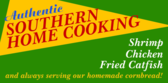 Authentic Southern Home Cooking