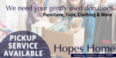 Used Donations