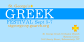 St George Greek Festival