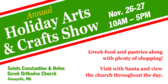 Holiday Arts Crafts Show