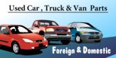 Used Car Truck Van Parts