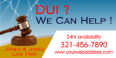 DUI  We Can Help Jones Jones Law Firm