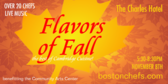 flavors-of-fall