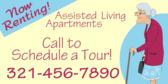 Now Renting Assisted Living Apartments