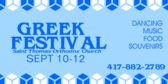 Greek Festival Blue White