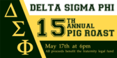 Fraternity Pig Roast Charity