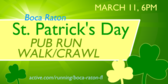 St. Patrick's Pub Run/Walk/Crawl