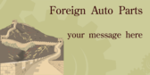 Foreign Auto Parts