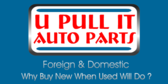 You Pull It Auto Parts
