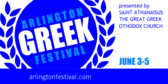 Arlington Greek Festival