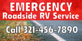 Emergency Roadside RV Service