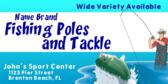 Name Brand Poles