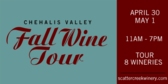 Fall Wine Tasting Tour