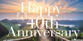 Happy 40th Wedding Anniversary!