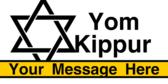 Generic Yom Kippur