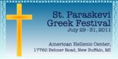St. Paraskevi Greek Festival