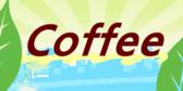 Coffee/Joe