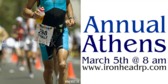 Annual Athens Triathlon