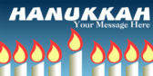 Generic Hanukkah Message