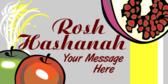 Generic Rosh Hashanah Message