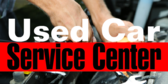 Used Car Service Center