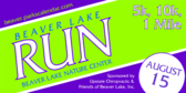 Beaver Lake Run