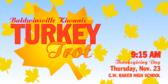 Kiwanis Turkey Trot 5 & 10k