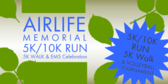 Airlife Memorial 5k / 10k Run