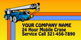 Your Company Name 24 Hour Mobile