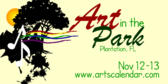 Annual Art in The Park