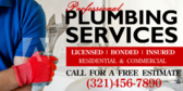Plumbing Service Sign