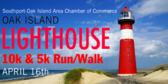 Lighthouse Run & Walk