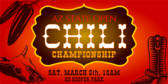 Chili Cook Off Banners | Annual Chili Cook Off