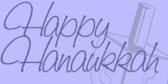 hanukkah Dreidel Banner
