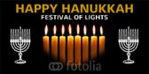 Hanukkah Celebration Banner