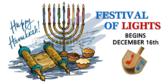 Hanukkah Festival Banner