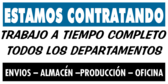 Spanish Full Time Hiring Banner