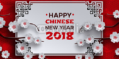 Happy Chinese New Year White Flowers Banner
