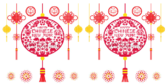 Tassel Design Chinese Happy New Year Banner