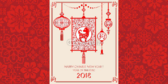 Ornamental Chinese 2018 Dog Year Banner