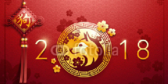Chinese Good Wishes Banner