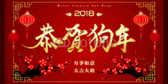 Chinese Great Wishes Banner
